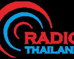 รวมURLสถานีวิทยุกระจายเสียงแห่งประเทศไทย